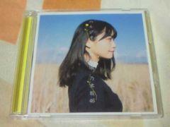 CD+DVD 乃木坂46 ハルジオンが咲く頃 Type-A