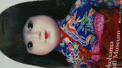 横浜Doll Museum(ヨーコ人形)柄テレホンカード 50度数