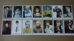 ホンギ カレンダー(2011.1〜2012.12)