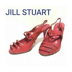 正規 JILL STUART エナメル レザー サンダル パンプス 赤 ピンク