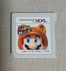 スーパーマリオ3Dランド NINTENDO 3DS