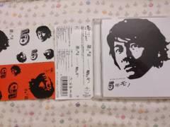 福山雅治「5年モノ」ベスト/初回/ステッカー 帯付