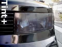 Tint+再利用OK bB NCP30系ヘッドライト&フォグ スモークフィルム(ハロゲン/HID)