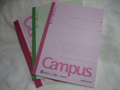 KOKUYO Campus ノート B5 B罫 30枚 6mm×35行 3冊