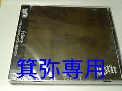 2009年「felony」会場盤◆現RAZOR即決