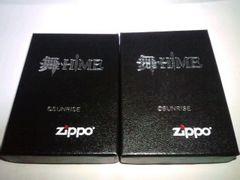 舞-HiMEZiPPO2種セット数量限定Sランク