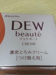 Kanebo DEW ボーテクリーム 保湿クリーム(レフィル)