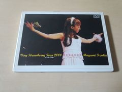 飯塚雅弓DVD「VERY STRAWBERRY TOUR 2000」ライブ●
