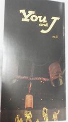 未使用美品You&j《5》初期会報関ジャニ∞記念特集号貴重