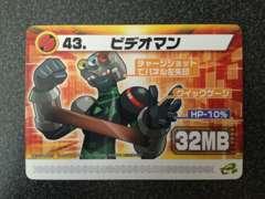 ★ロックマンエグゼ6 改造カード『43.ビデオマン』★