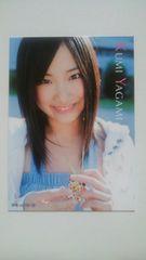 矢神久美 SKE48 UTB vol.192 トレーディングカード トレカ