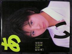 ★前田愛/写真集 恋写/野村誠一★