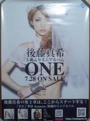 【即決】後藤真希 イベント会場「ONE」購入特典 告知ポスター