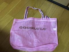 COCOLULUショ袋ピンクの編み目・新品未使用