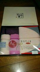 未使用☆泉州匠の彩タオルセット/ロングサイズ