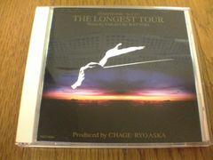 CD 史上最大の作戦 チャゲ&飛鳥 廃盤