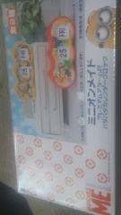 ミニオンメイド【パタパタカレンダークロック】オレンジ
