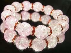 大特価!!ピンクトルマリン12ミリ数珠ブレスレット!!