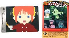 銀魂W2★トレカ ストーリーカード Z-479 第170話 神楽