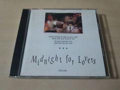 CD「恋人たちのバラッド ミッドナイト・フォー・ラヴァーズ 洋楽