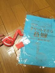 新品未使用/エチケットすぎる音嫁/ゼクシィの付録/音姫