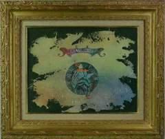 絵画 油絵 藤岡しんたろう 『夢の壁』一枚の絵作家 真作保証