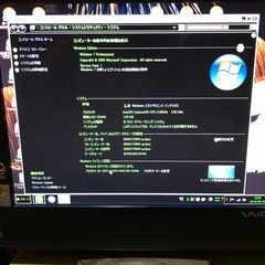ソニー一体型パソコン本体ブラック