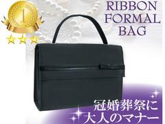再入荷◆訳あり価格◆冠婚葬祭◆リボンフォーマルバッグ/Rフ2/5