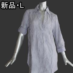 ≪新品♪L≫七分袖♪プルオーバーシャツ♪ストライプ♪送料込