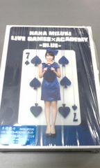 水樹奈々/『NANA MIZUKI LIVE GAMES×ACADEMY-BLUE-』