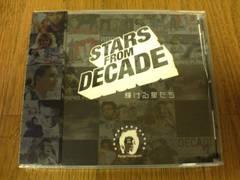河口恭吾CD STARS FROM DECADE輝ける星たち