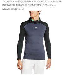 アンダーアーマー コールドギアシャツ サイズXL