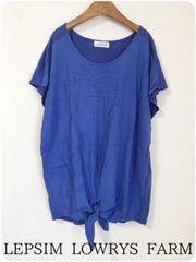 ((( LEPSIM LOWRYS FARM )))異素材切替裾結びTEE blue/F
