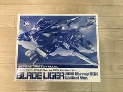 ゾイド Blu-ray BOX KOTOBUKIYA製 ブレードライガー付き 未開封