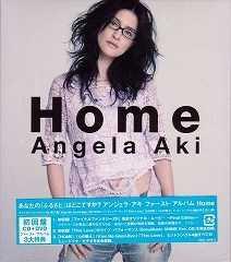 アンジェラ・アキ★Home★初回盤(CD+DVD)★未開封