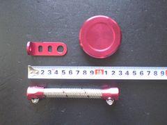 ニッシン別体マスター用3点セット 赤色