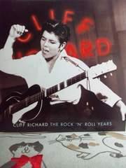 ロカビリー/クリフ・リチャード CLIFF RICHARD / Rock N Roll Years
