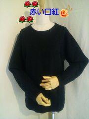 LL〜・大きいsizeプレーン丸襟セーター黒