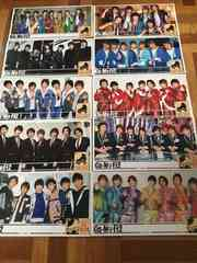 kis-my-ft2 会報 詰め合わせ セット グッズ 非売品 北山 藤ヶ谷