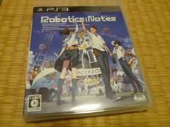 プレステ PS3■Robotics;Notes ロボティクス・ノーツ