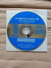 富士通/LIFE BOOK/E742/リカバリー/ディスク/