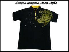 新品 ドラゴン和柄 スタイル ストリート シャツ D8(L) 黒