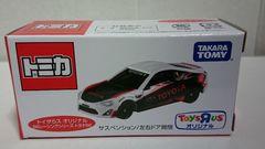 トイザらス限定・86レーシングシリーズ・トヨタ86