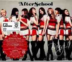 AFTERSCHOOL(アフタースクール)★Bang!★初回限定盤B★未開封