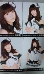 AKB48 大島優子 2010 June コンプ