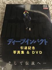正規競馬ディープインパクト引退記念DVD写真集