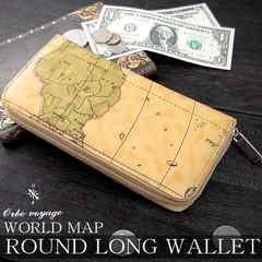 ワールドマップ 世界地図柄 ラウンドファスナー長財布