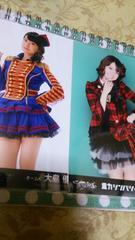 AKB48写真 大島優子セット6