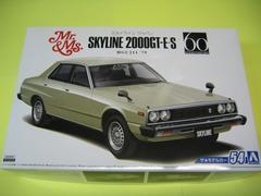 アオシマ 1/24 ザ・モデルカー No.54 ニッサン HGC211 スカイライン2000GT-E・S '79