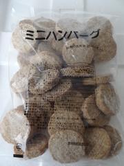 ☆国内製造*  ミニハンバーグ 1キロ  冷凍